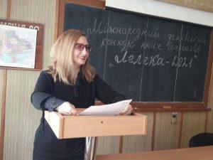 Конкурс юних істориків «Лелека»